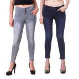 Women's Elegant Denim Jeans Combo